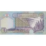 2002 - Libya PIC  63  1/2 Dinar banknote