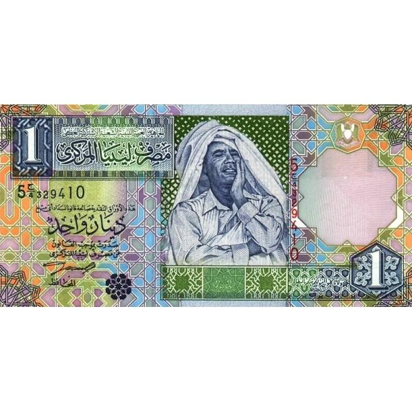 2002 - Libya PIC  64b   1/4 Dinar banknote  f 5