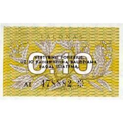 1991 - Lithuania PIC 29a        0.10 Talonas banknote