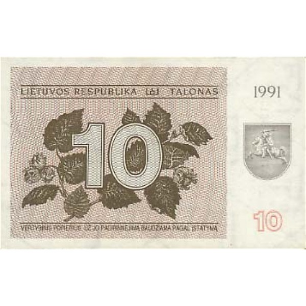 1991 - Lithuania PIC 35b    10 Talonas banknote