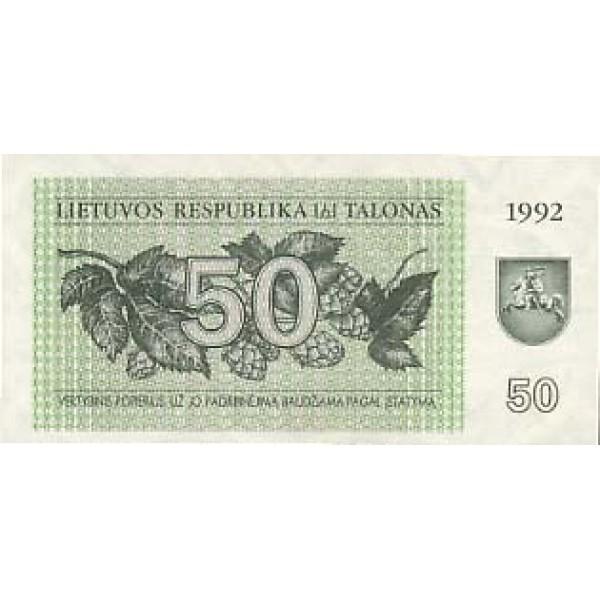 1992 - Lithuania PIC 41    50 Talonas banknote