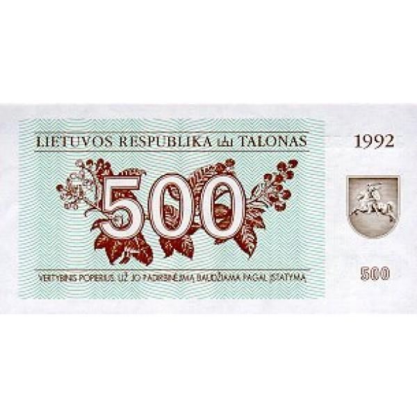 1992 -  Lithuania PIC 44    500 Talonas banknote