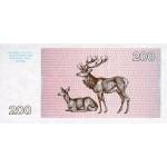 1993 - Lithuania PIC 45   200 Talonas banknote