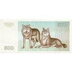 1993 - Lithuania PIC 46   500 Talonas banknote