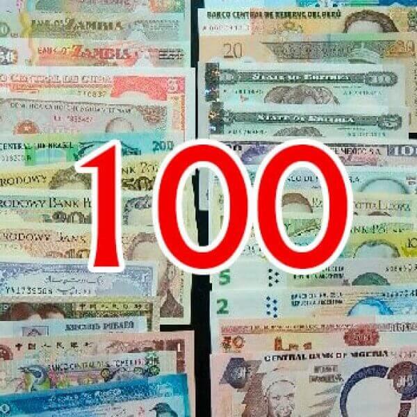 100 Billetes diferentes mundiales