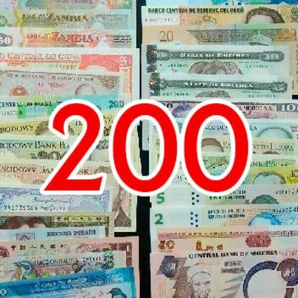 200 different world banknotes lot