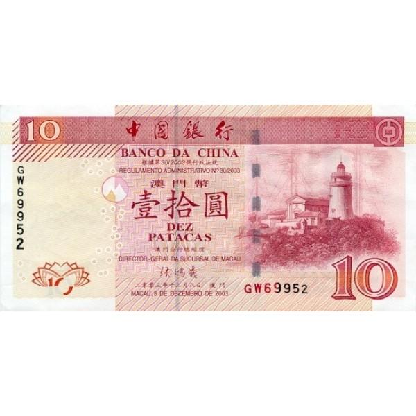 2005 - Macau Pic  80     10 Patacas  banknote