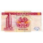 2003 - Macao pic 102 billete de 10 Patacas