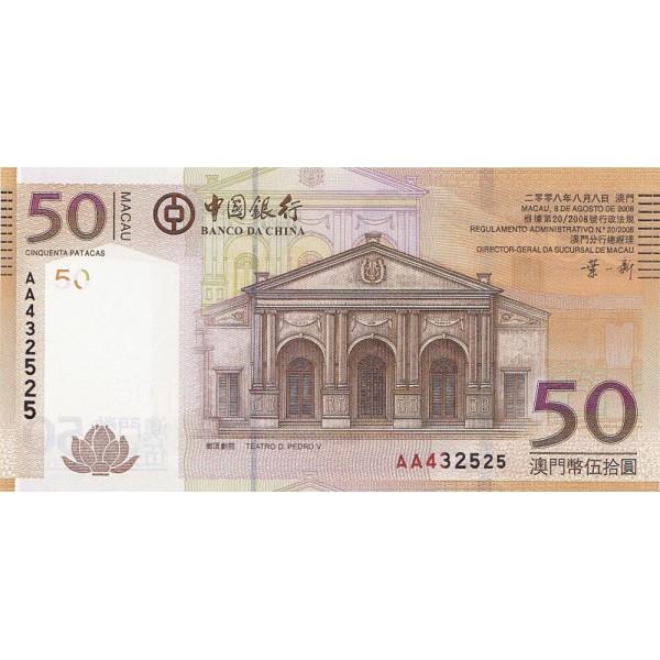 2008 - Macao pic 110a billete de 50 Patacas