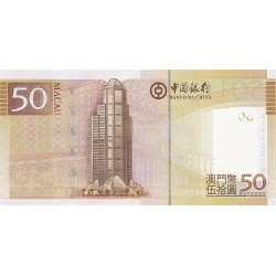 2008 - Macau Pic  110a     50 Patacas  banknote