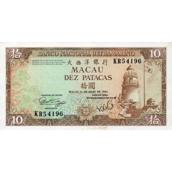 1984 - Macao Pic  59c     10 Patacas  banknote