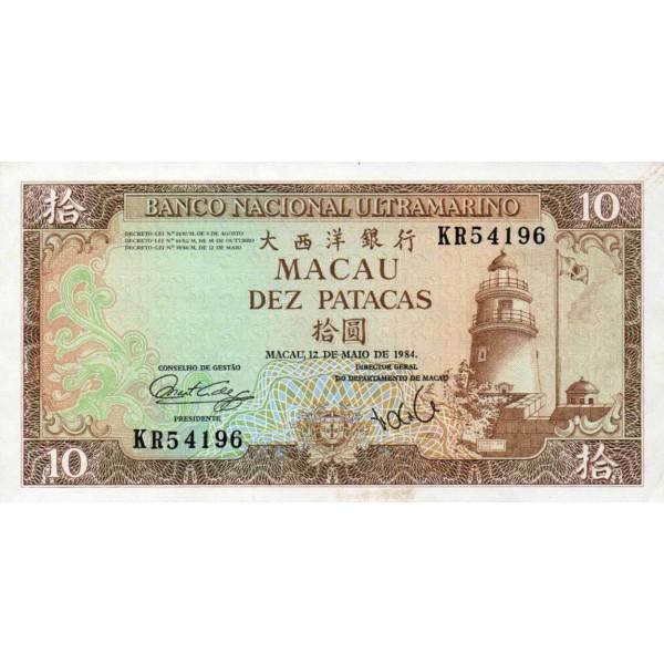 1984 - Macao pic 59c billete de 10 Patacas