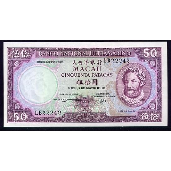 1981 - Macau Pic  60b     50 Patacas  banknote