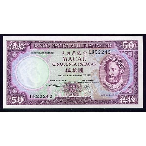 1981 - Macao pic 60b billete de 50 Patacas