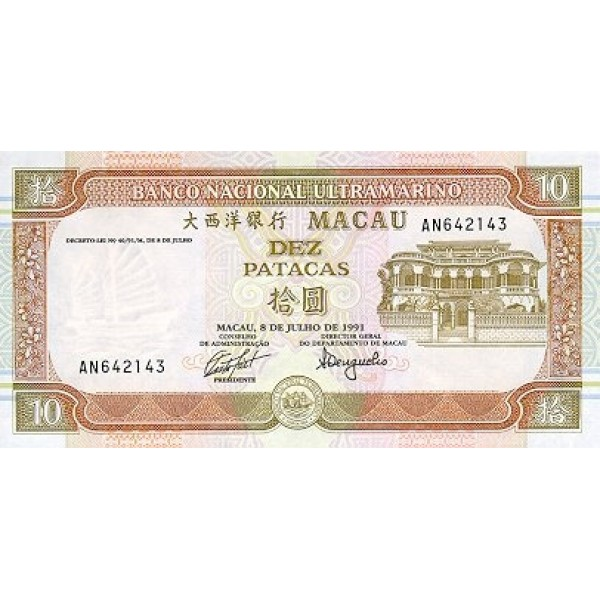 1991 - Macau Pic  65a     10 Patacas  banknote
