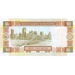 1991 - Macao pic 65a billete de 10 Patacas