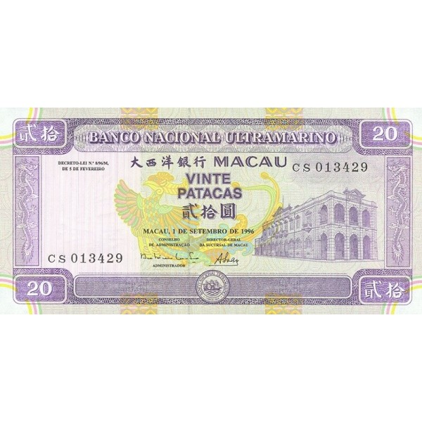 1996 - Macao pic 66a billete de 20 Patacas