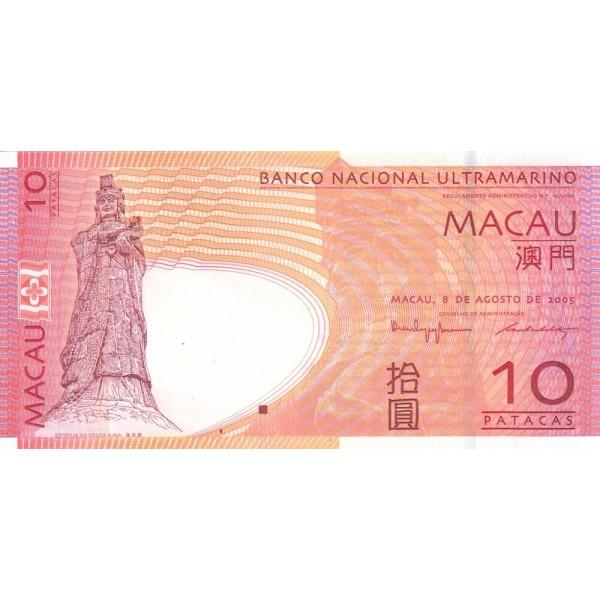 2005 - Macao pic 80 billete de 10 Patacas