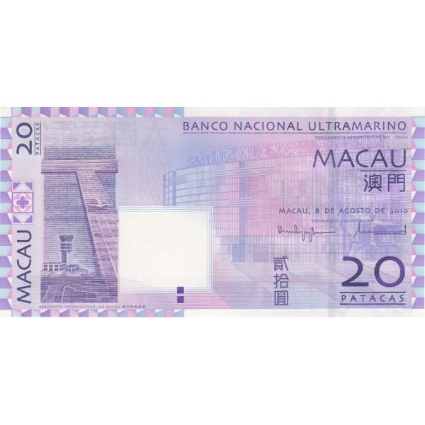 2005 - Macao pic 81 billete de 20 Patacas