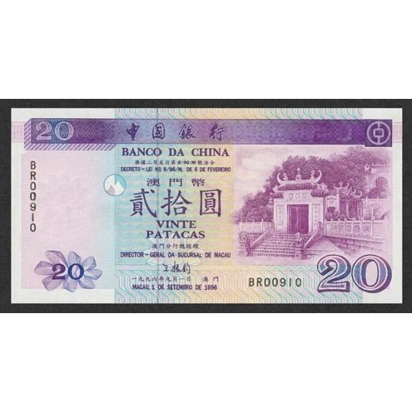 1996 - Macao pic 91 billete de 20 Patacas