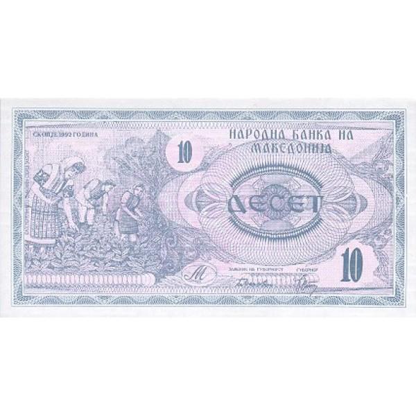 1992 - Macedonia PIC 1    10 Denar banknote
