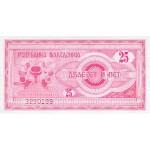 1992 - Macedonia PIC 2a    25 Denar banknote