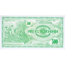 1992 - Macedonia PIC 5    500 Denar banknote