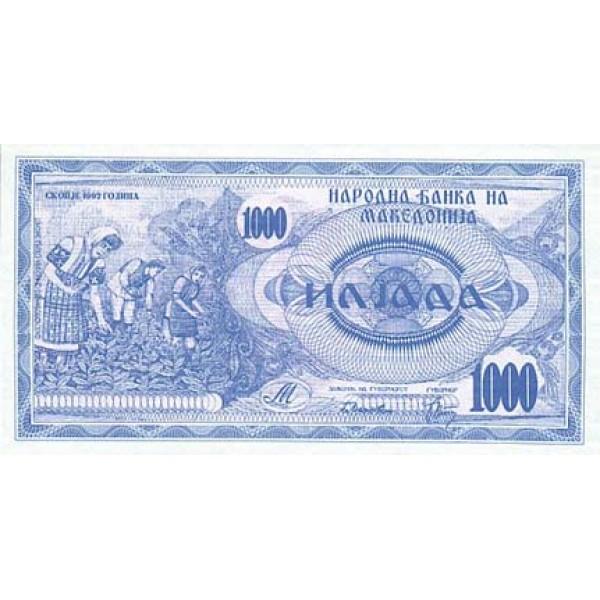 1992 - Macedonia PIC 6    1.000 Denar banknote