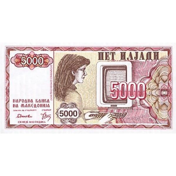 1992 - Macedonia PIC 7a    5.000 Denar banknote