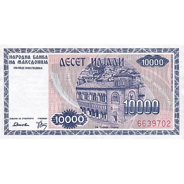 1992 - Macedonia PIC 8a    10.000 Denar banknote