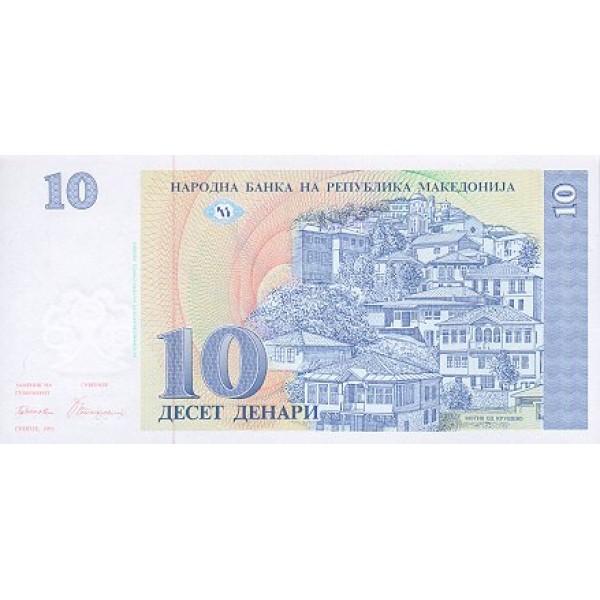 1993 - Macedonia PIC 9a    10 Denari banknote
