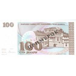 1993 - Macedonia PIC 12    100 Denari banknote