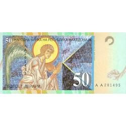 2003 - Macedonia PIC 15    50 Denari  banknote