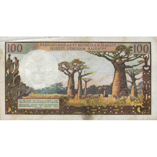 1966 -  Madagascar Pic 57a  100 Francs =20 Ariary banknote