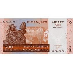 2004 -  Madagascar Pic 88  500 Ariary = 2500 Francs  banknote