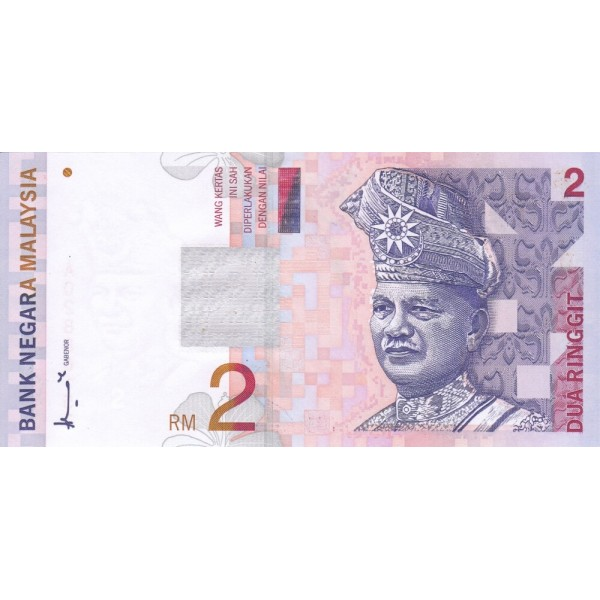 1996 Malasia  Pic 40a  billete de 2 Ringgit