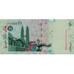 2001 - Malaysia  Pic 41b   5 Ringgit banknote