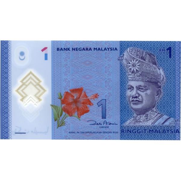 2012 Malasia  Pic 51  billete de 1 Ringgit