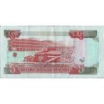 1990 - Malawi pic 24a  billete de 5 Kwacha