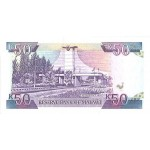 1994 - Malawi PIC 28b    50 Kwacha banknote