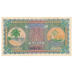 1960 - Maldives PIC 2b     1 Rupee  banknote
