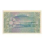 1960 - Maldives PIC 3b     2 Rupees  banknote