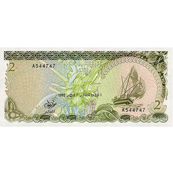 1983 - Maldives PIC 9     2 Rufiyaa banknote