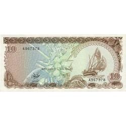 1983 - Maldives PIC 11     10 Rufiyaa banknote