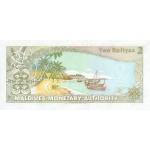 1990 - Maldives PIC 15     2 Rufiyaa banknote
