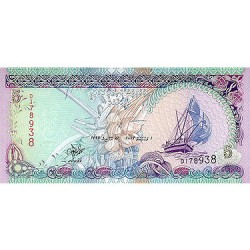 1990 - Maldives PIC 16    5 Rufiyaa banknote