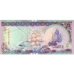 2006- Maldives PIC 18c     5 Rufiyaa banknote