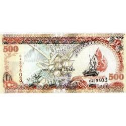 1998 - Maldives PIC 19a     10 Rufiyaa banknote