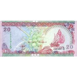 2000 - Maldives PIC 20     20 Rufiyaa banknote
