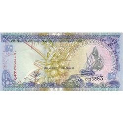 2000 - Maldives PIC 21     50 Rufiyaa banknote